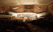 Muziekgebouw eindhoven 5600 ax eindhoven de perfecte keus voor uw bruiloft feest of evenement - Eigentijdse design ingang ...