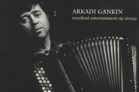 Accordeonist Arkadi